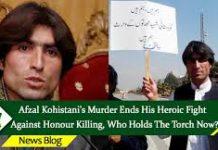 afzal kohistani murdered