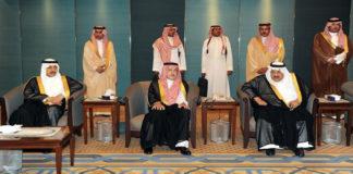 Top Saudi Royal Family Members Detained