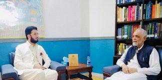 Sahibzada Ahmed Sultan Ali Meeting Sardar Tahir Tabbasam
